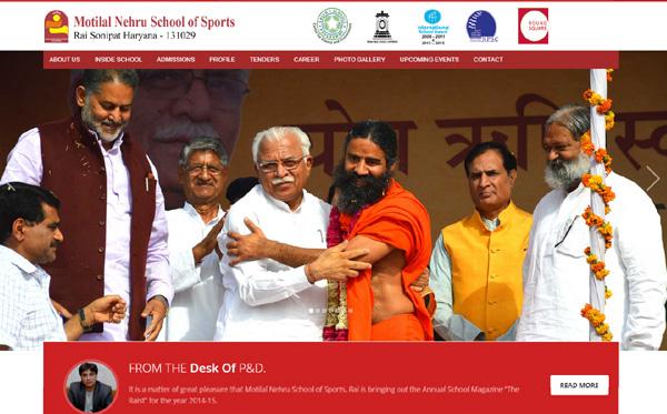 Motilal Nehru School of sports